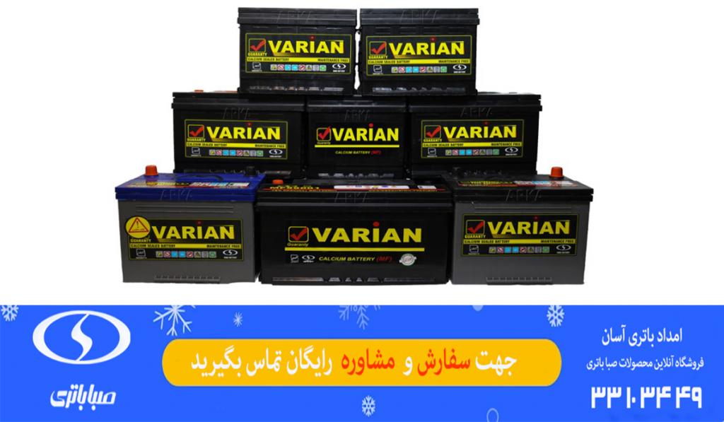 صبا باتری-نمایندگی فروش صبا باتری،امداد باتری آسان
